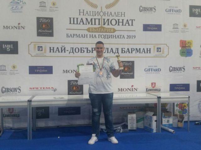 Добро представяне на отбора ни в националното състезание в град Пловдив [01.05.2019]