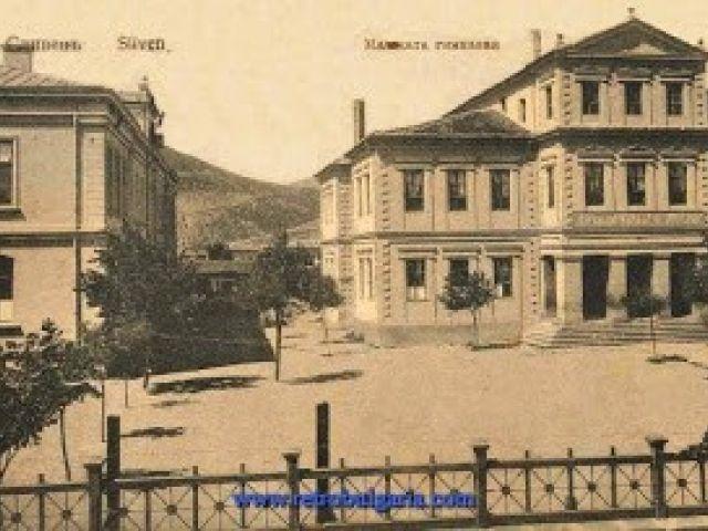 142 години от Освобождението на България от турско робство [28.02.2020]